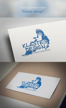 Klaster Design