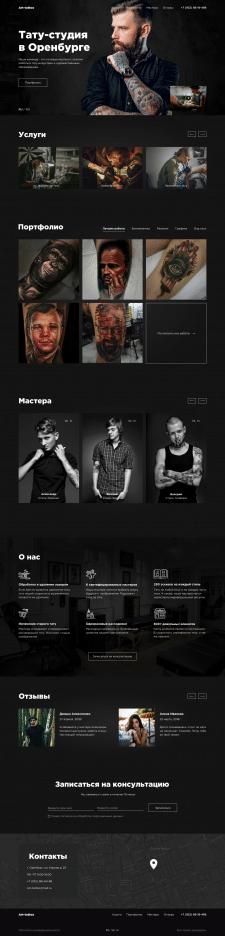 Концепт сайта Тату-студия.