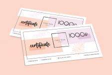 Подарочный сертификат для beauty салона