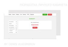 Разработка нового дизайна личного кабинета/сайта