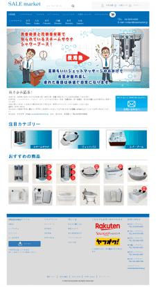 Перенос японского сайта с CMS EC-CUBE на OpenCart