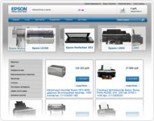 Создание сайта Epson - Club