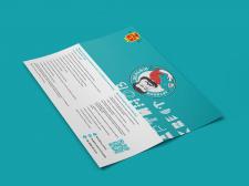 Буклет у рамках розробки нового фірмового стилю