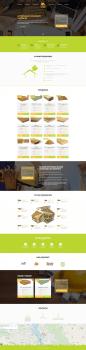Сайт стройматериалов Steico-Shop.com