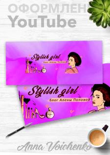 Обложка для YouTube