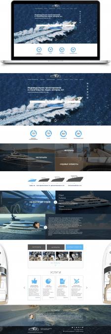 Строительство лодок