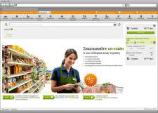 Разработка интерфейса и дизайн для Kabanchi.com