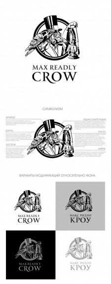 Логотип-эмблема писателя фантаста