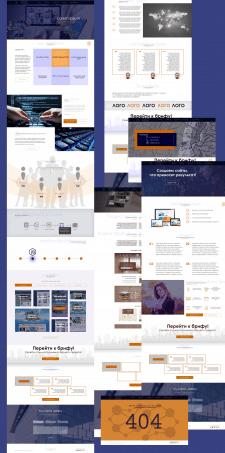 Дизайн сайта веб-студии
