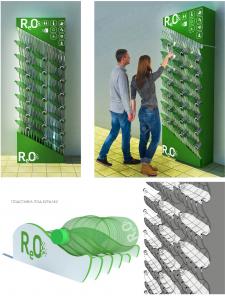 Дизайн стенда для бутылок (дизайн продается)