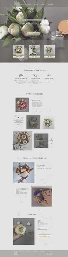 Дизайн сайта по Handmade (нарисованный в фотошопе)