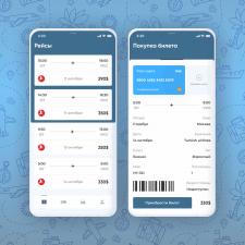 Дизайн приложения по покупке авиабилетов