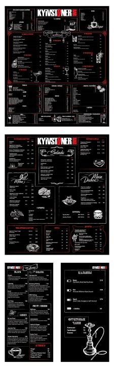 Kievstoner