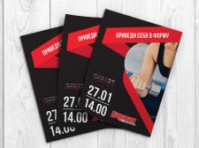 плакат для фитнесс центра