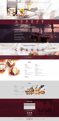 Сайт для кейтеринговой компании KetrinCook
