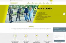 Сайт частного крупного охранного агентства