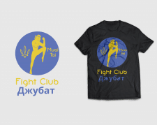 "Логотип ""fight club - джубат"""