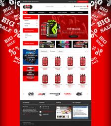 Интернет магазин Megastock