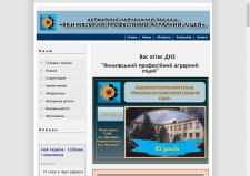 Сайт лицея