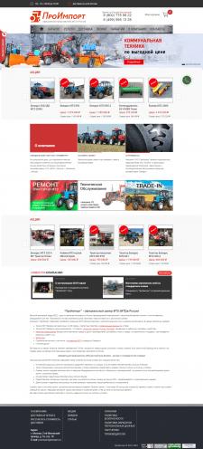 Правки по сайту Mtzpro.ru | Официальный дилер МТЗ