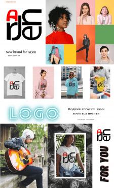 Создание лого для брендовой компании