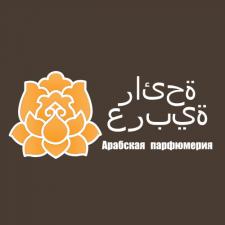 Логотип для ИМ парфюмерии