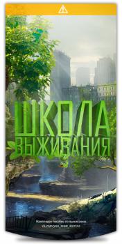Аватарка сообщества Вконтакте