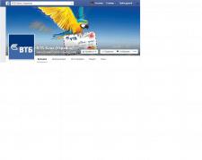 Комплексный SMM ВТБ Банк: Facebook