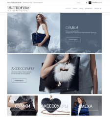 Unitedfurs
