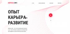 https://ukrtech.info/