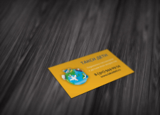 Простенькая визитка для службы такси