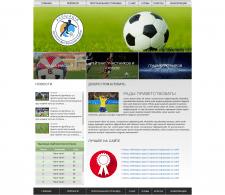 Сайт ассоциации детских футбольных клубов