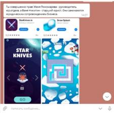 """Telegram bot """"Насколько ты знаешь о нашей компании"""