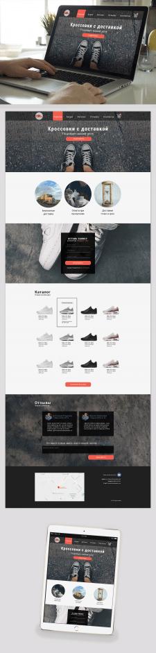 дизайн сайта по продаже кроссовок