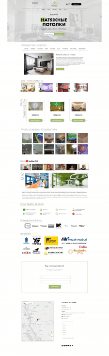 """Дизайн и создание сайта на Тильда """"Decor Design"""""""