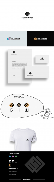 """Логотип для """"БІШ"""""""