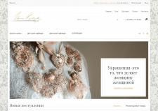Создание именного интернет-магазина IrynaKravtsova