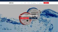 Сайт на WP для KSM-UA