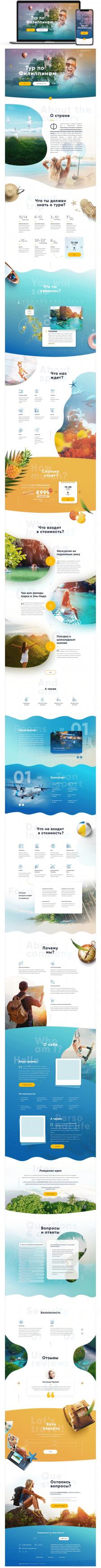 Kolesnikov Travel - туристическая фирма