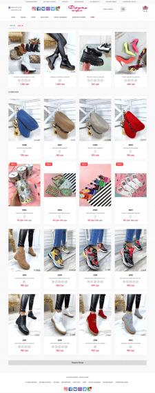 Интернет-магазин для дропшипперов Фанатка Обуви