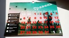 Мотивационный календарь