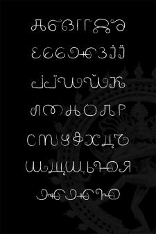 Разработка украинского шрифта на основе тамильског