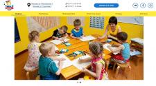 Сайт под ключ для языковой школы на Wordpress