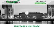 Сайт для бухгалтерской конторы