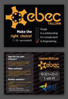 Флаер для EBEC 2013