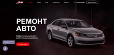 SEO-продвижение и оптимизация сайта автосервиса