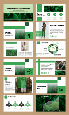 Компанія еко-одягу (шаблон)