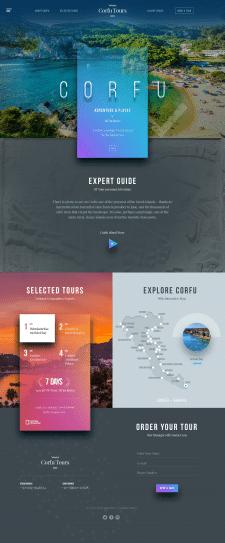 Дизайн курортной программы по острову