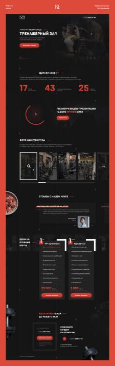 Дизайн landing page для фитнес клуба v7