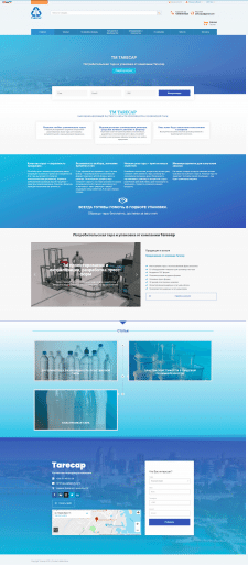 Website For The Company Tarecap